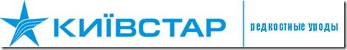 logo-ua-2009