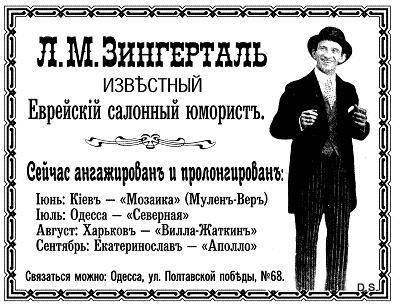 Свадебные ведущие Одессы
