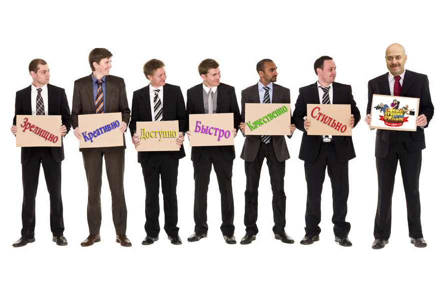 Men holding signs