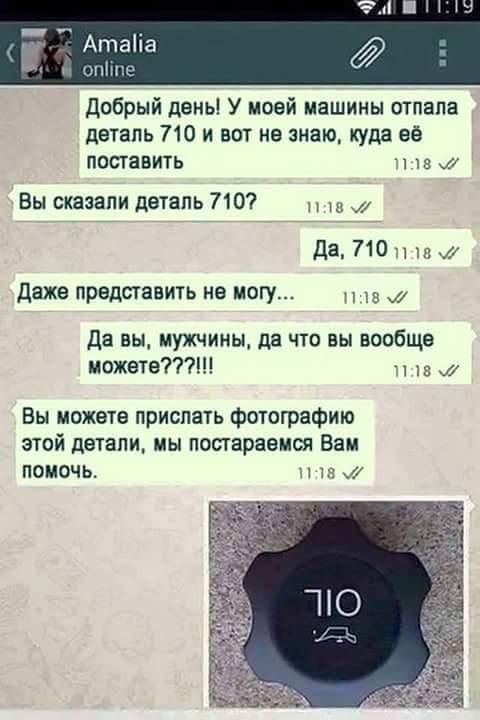 FB_IMG_1443557688760